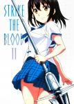strike_the_blood-174