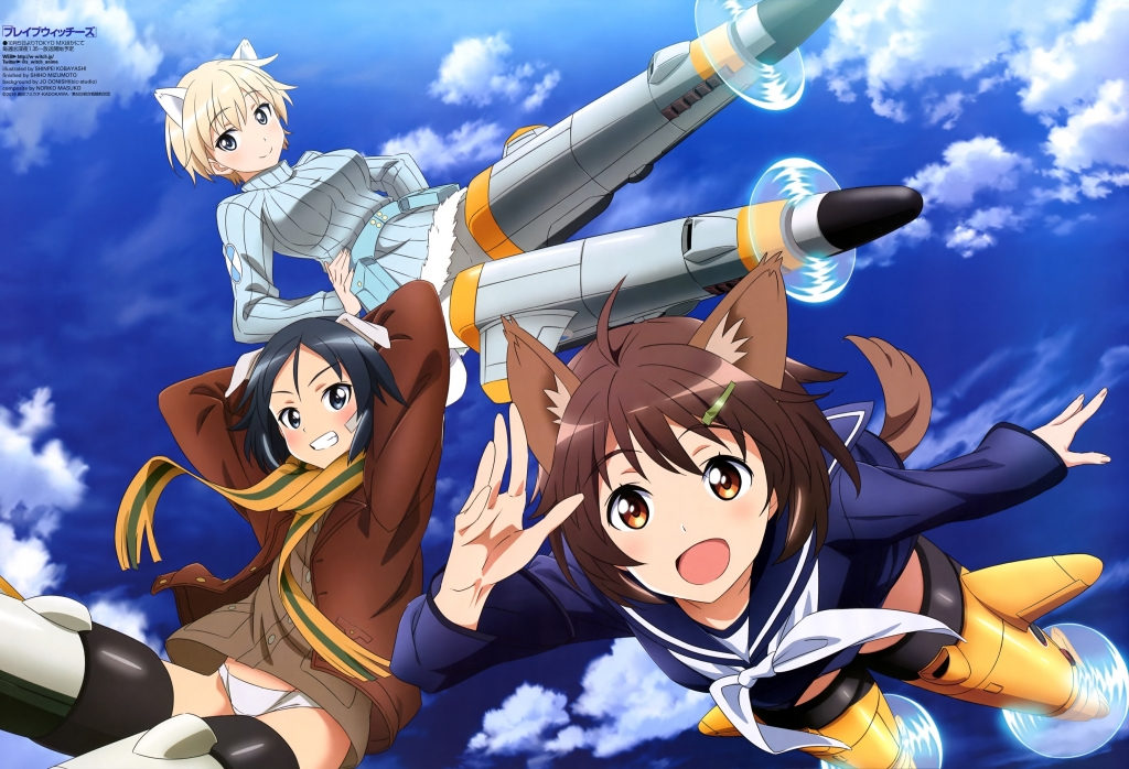 strike_witches_532