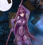 fate_grand_order_1