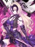 fate_grand_order_69