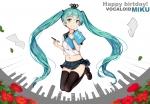 hatsune_miku_4891