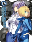 heavy_object_70