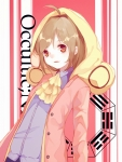 occultic_nine_92