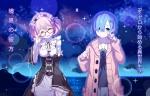 re_zero_kara_hajimeru_isekai_seikatsu_3636