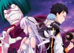re_zero_kara_hajimeru_isekai_seikatsu_3766