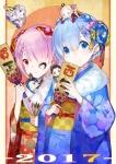 re_zero_kara_hajimeru_isekai_seikatsu_3793