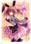tinkle_illustrations_mitsuya_chakai_36