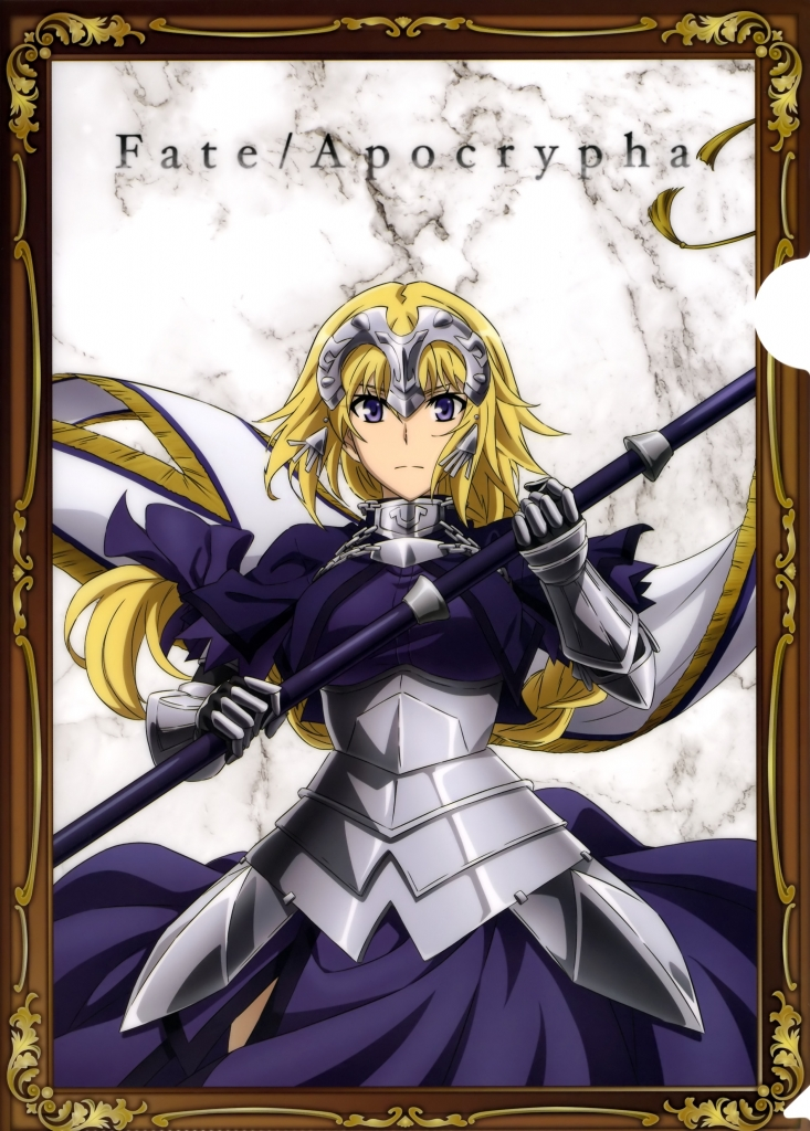Fate/Apocryphaの画像 p1_7