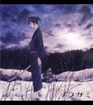 ノラガミ【夜ト】 #8956