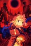Fate/Zero【セイバー,衛宮切嗣,言峰綺礼】武内崇 #25561
