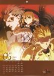 Fate/Zero【セイバー,ギルガメッシュ,キャスター(Fate/Zero)】武内崇 #25602