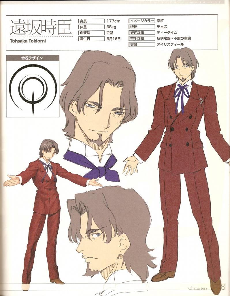 Fate Zero 遠坂時臣 武内崇 壁紙 Tsundora Com