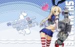 艦隊これくしょん -艦これ-【島風,連装砲ちゃん】しずまよしのり #30410