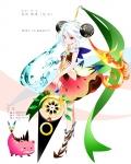 魔法少女大戦【有明煉華】 #23071