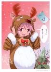 魔法少女まどか☆マギカ【鹿目まどか】 #21839