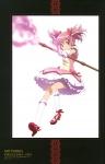 魔法少女まどか☆マギカ【鹿目まどか】 #22420