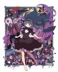 魔法少女まどか☆マギカ【暁美ほむら】ゲッチュ #22781