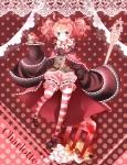 魔法少女まどか☆マギカ【シャルロッテ】 #20459