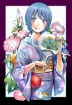 魔法少女まどか☆マギカ【美樹さやか】 #20522