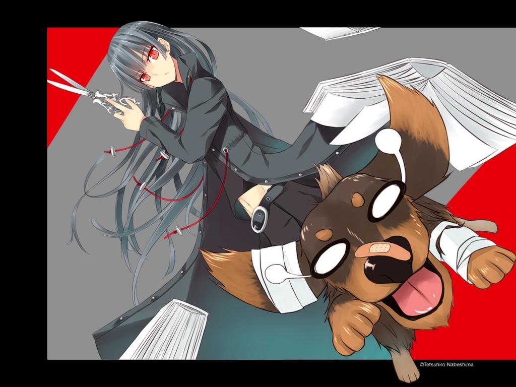 犬とハサミは使いよう 夏野霧姫 春海和人 壁紙 Tsundora Com