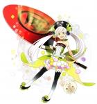 魔法少女大戦【玉藻かのか】 #75366