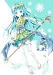 魔法少女大戦【竹取橙】 #75368