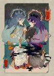 妖怪ウォッチ【百鬼姫,ふぶき姫】 #75447
