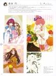 オリジナル,森倉円 #109603