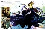 オリジナル,咲里キリコ #109411