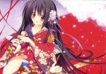 オリジナル,桜はんぺん #106747