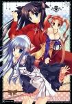 Fate/stay night,ドラゴンクエスト,ドラゴンクエストVIII【遠坂凛,ゼシカ・アルバート】 #99658