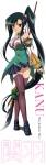 恋姫†無双【関羽】 #102575