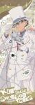 まじっく快斗,名探偵コナン【怪盗キッド,黒羽快斗】 #110061