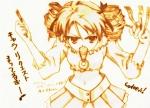 バカとテストと召喚獣【清水美春】GODEES #119216