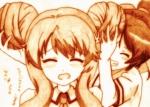 バカとテストと召喚獣【島田美波,姫路瑞希】GODEES #119218