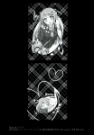オリジナル【くるみ】カントク #125081