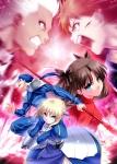 Fate/stay night【アーチャー,衛宮士郎,ランサー,セイバー,遠坂凛】ZEN #128831