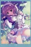 恋がさくころ桜どき【浅葉こなみ】さんた茉莉 #132598