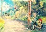 イナズマイレブン【吹雪士郎,基山ヒロト】 #144038
