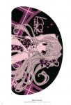オリジナル,karory #146627