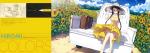 オリジナル【宮口ヒロミ】カントク #143383