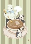 しろくまカフェ【パンダ,シロクマ,ペンギン】 #141540