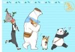しろくまカフェ【パンダ,シロクマ,ペンギン,笹子,ナマケモノ】 #141534
