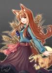 狼と香辛料【ホロ】CUTEG #142754