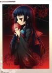 地獄少女【閻魔あい】片桐雛太 #150496