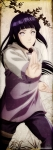 NARUTO -ナルト-【日向ヒナタ】 #149726