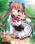 Princess Evangile 〜プリンセス エヴァンジール〜【鷺澤千帆】彩季なお #151409