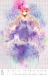 東方【八雲紫】しめ子 #155313