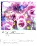 東方【八雲紫】しめ子 #155485