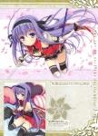 恋騎士 PurelyKiss【藤守由宇】憂姫はぐれ #158212
